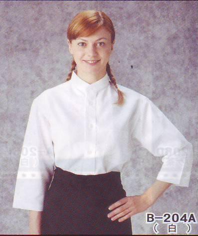スタンドカラーシャツ七分袖(白)【セール】男女兼用S〜LL