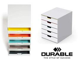 DURABLE VARICOLOR MIX5 デュラブル バリカラーミックス A4 縦型 レターケース 5段 おしゃれ オフィス用品 書類整理 ヨーロッパ ドイツ 引出し 卓上