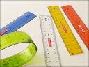 【BRUNNEN NEW Flexi 定規15cm:全4色】 【ポスト投函OK】ブルンネン ドイツ スクラップブッキング ルーラー ものさ…