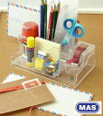 【MAS デスクオーガナイザー815 テープディスペンサー付】【宅配】マス デスク 整理 小物 テープカッター ヨーロッパ…