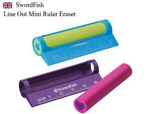 【マラソン期間全品ポイント10倍♪】SwordFish Line Out Mini Ruler Eraser スウォードフィッシュ ミニ定規5cm+消しゴム【全2色】おしゃれ かわいい ヨーロッパ 文房具 文具 イギリス UK 英 国 レトロ