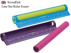 【マラソン期間全品ポイント10倍♪】SwordFish Line Out Mini Ruler Eraser スウォードフィッシュ 定規10cm+消しゴム【全2色】おしゃれ かわいい ヨーロッパ 文房具 文具 イギリス UK 英 国 レトロ けし