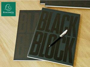 【全品ポイント10倍♪5/9 20:00~】EXACOMPTA エグザコンタ BLACK BLOCK ノート パッド 70枚 30×21cm 罫線 方眼 無地おしゃれ 文房具 文具