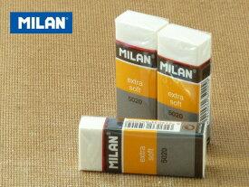 MILAN ミラン 消しゴム 5020 おしゃれ かわいい ヨーロッパ 文房具 文具 けしごむ ケシゴム プレゼント 入学準備