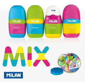 MILAN ミラン 消しゴム & 鉛筆削り CAPSULE MIX