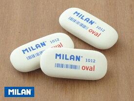MILAN ミラン 消しゴム 1012 おしゃれ かわいい ヨーロッパ 文房具 文具 けしごむ ケシゴム プレゼント 入学準備
