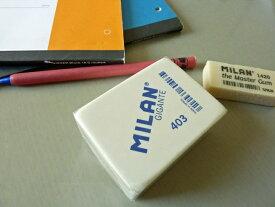 MILAN ジャイアント 消しゴム 403ミラン おしゃれ 文房具 雑貨 ケシゴム けしごむ かわいい レトロ おもしろ 文具