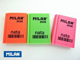 MILAN ミラン 消しゴム 2036 おしゃれ かわいい ヨーロッパ 文房具 文具 けしごむ ケシゴム プレゼント 入学準備