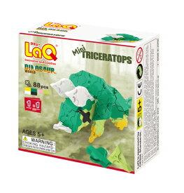 【LaQ Dinosaur World Mini Triceratops】【宅配】 ラキュー 日本製 手作り ブロック 知育 教材 子供 プレゼント クラフト リハビリ 玩具 おもちゃ 知育教材 脳科学 数学 パーツ 恐竜 レックス