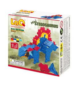 【LaQ Dinosaur World Mini Stegosaurus】 【宅配】 ラキュー 日本製 手作り ブロック 知育 教材 子供 プレゼント クラフト リハビリ 玩具 おもちゃ 知育教材 脳科学 数学 パーツ 恐竜 レックス 【楽ギフ_包装】