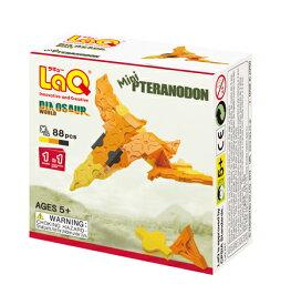 【LaQ Dinosaur World Mini Pteranodon】 【宅配】 ラキュー 日本製 手作り ブロック 知育 教材 子供 プレゼント クラフト リハビリ 玩具 おもちゃ 知育教材 脳科学 数学 パーツ 恐竜 レックス 【楽ギフ_包装】