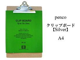 HIGHTIDE penco ペンコ クリップボード DP110【A4 シルバー クリップ】おしゃれ レトロ バインダー クリップ