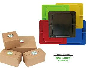 Eco Latch エコラッチ Box Latch ボックスラッチ【Mサイズ(5個セット)】【全6色】【2セットまでポスト投函可】おしゃれ 収納 段ボール 段ボールクリップ