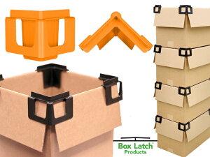 【Eco Latch】Box Latch Products クリップ&スタック グラスファイバー強化プラスチック製【4個入り-オレンジ】ボックスラッチ Box Latch 段ボール アメリカ エコ 段ボール 倉庫 収納 整