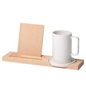ideaco w+w Stationery Series Mug tray おしゃれ 雑貨 イデアコ 文具 文房具 製収納