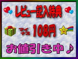 【 レビューを書いて 特典ゲット♪ 】只今お値引き☆108円☆クーポン発行!この商品「インカローズ 3粒1円」をお買い上げで「レビュー特典に参加」です。いろいろな商品を お得にお買い物♪