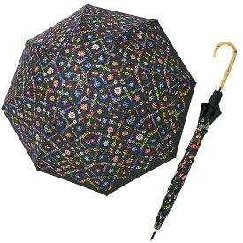 母の日 ギフト 遮光率100% UVカット率99.9% レディース 日傘 完全遮光 カサノヴァ 晴雨兼用長傘 (オーバーザレインボー) / Think Bee! (シンクビー!)『公式』
