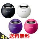 《送料無料》SONY SRS-X1 ソニー SRSX1 Bluetooth対応ワイヤレススピーカーシスム 防水タイプ B P V W 純正品 【SK00996-...
