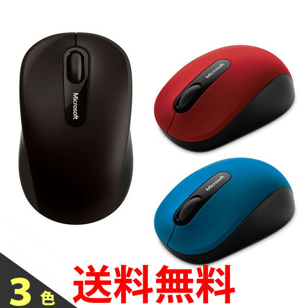 Microsoft マイクロソフト マウス ワイヤレス 小型 Bluetooth Mobile Mouse 3600 PN7-00007 PN7-00017 PN7-00027 送料無料 【SK00188-Q】