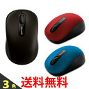 Micro soft マイクロソフト マウス ワイヤレス 小型 Bluetooth Mobile Mouse 3600 PN7-00007 PN7-00017 ...