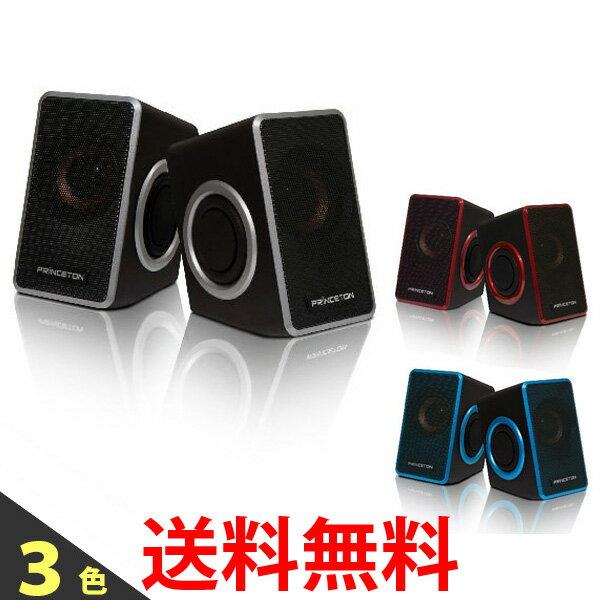 プリンストン パソコンUSB電源式スピーカー有線式リモコン付き PSP-DPR PC  送料無料 【SK03134-Q】