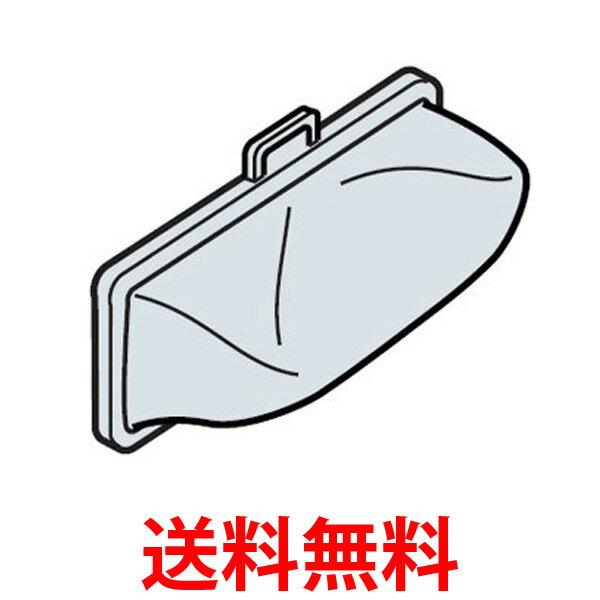 HITACHI NET-KD8GX 日立 洗濯機用下部糸くずフィルター 日立洗濯機用 ヒタチ NETKD8GX 送料無料 【SJ01585】