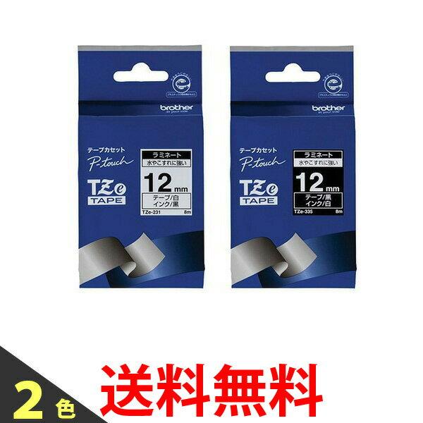 Brother TZe-231 TZe-335 ブラザー TZe231 TZe335 ピータッチ用 ラミネートテープ(12mm) 白/黒字 黒/白字 送料無料 【SJ01723-Q】