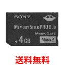 SONY メモリースティック Pro Duo Mark2 4GB メディア MS-MT4G ソニー メモリスティック 純正品 送料無料 【SJ02160】