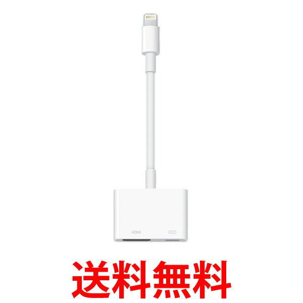 Apple MD826AM/A (MD826ZM/A後継 )Lightning - Digital AVアダプタ デジタル アップル 純正品 送料無料 【SJ02642】
