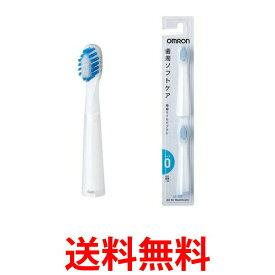 OMRON SB-080 オムロン SB080 音波式 電動歯ブラシ用 替えブラシ 歯周ソフトケア 極細マイルドブラシ 2本入 送料無料 【SJ03312】