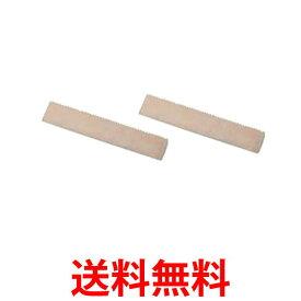 SANYO STK-F4A サンヨー エアコン用交換フィルター(2枚組×2セット)りんごプリーツ 三洋電機 STKF4A 送料無料 【SJ03710】