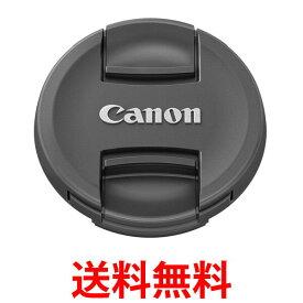 Canon E-58II キャノン E58II レンズキャップ 送料無料 【SJ03806】