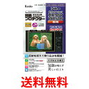Kenko KLP-SCSHX90V ケンコー 液晶プロテクター SONY Cyber-shot HX90V/WX500用 液晶保護フィルム 送料無料 【SJ0...