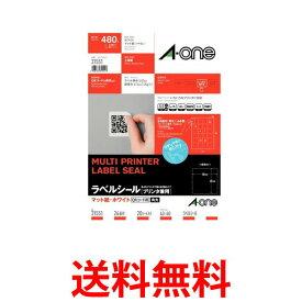 A-one 31551 エーワン ラベルシール プリンタ兼用 24面 20枚 送料無料 【SJ05016】