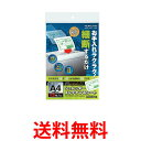 KOKUYO KPS-CL-MSA4 シュレッダー メンテナンスシート 13枚 A4 機種 対応 コクヨ KPSCLMSA4 送料無料 【SJ05456】