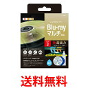 ELECOM CK-BRP エレコム CKBRP ブルーレイ & CD / DVD レンズクリーナー / 超強力読込回復湿式 マルチレンズクリーナ…