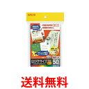 KOKUYO KJ-A3630 コクヨ KJA3630 インクジェットプリンタ用 はがき 用紙 マット紙 厚手 50枚 送料無料 【SJ05779】