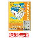 KOKUYO KJ-M26A4-100 コクヨ インクジェット KJM26A4 インクジェットプリンタ用紙 両面印刷用 A4 100枚 スーパーファイングレード...