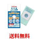 《送料無料》TOSHIBA VPF-7 東芝 VPF7 高性能 トリプルパックフィルター 掃除機用 紙パック 純正 【SJ05790】