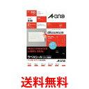《送料無料》A-one 72210 エーワン ラベルシール A4サイズ プリンタ兼用 10面 22枚 72210 【SJ05889】