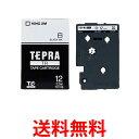《送料無料》KING JIM TC12S キングジム テープカートリッジ テプラPRO カラーラベル TR 12mm 白 黒文字 【SJ05911】