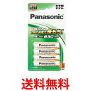 Panasonic BK-4LLB/4B パナソニック BK-4LLB4B 充電式 EVOLTA 単4形 充電池 4本パック お手軽モデル 送料無料 【SJ061…
