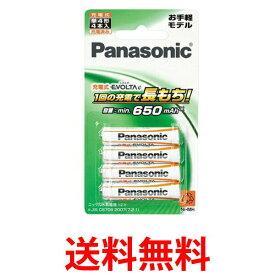 Panasonic BK-4LLB/4B パナソニック BK-4LLB4B 充電式 EVOLTA 単4形 充電池 4本パック お手軽モデル 送料無料 【SJ06101】