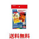 KOKUYO LBP-FG3635 コクヨ LBPFG3635 カラーレーザー・カラーコピー用 はがきサイズ 用紙 (光沢紙) 100枚 送料無料 【…
