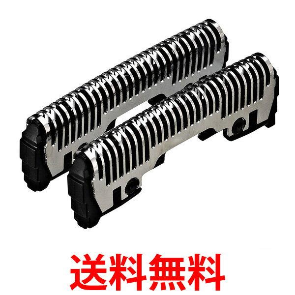 Panasonic 替刃 ES9170 パナソニック ラムダッシュ 内刃 メンズシェーバー用 送料無料 【SJ06471】