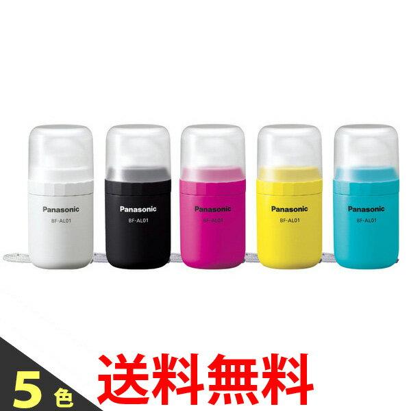Panasonic BF-AL01K LEDランタン 乾電池付き BF-AL01K-W BF-AL01K-K BF-AL01K-R BF-AL01K-Y BF-AL01K-G 送料無料 【SK00542-Q】