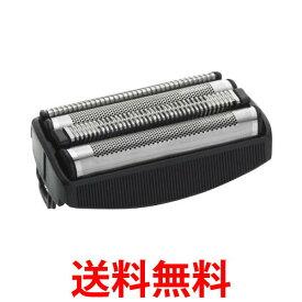 HITACHI K-F39S 日立 交換用替刃(外刃)[RM-LF439D、RM-LF437、RM-LF433用] 送料無料 【SK00567】