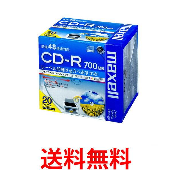 maxell CDR700S.WP.S1P20S マクセル データ用 CD-R 700MB 48倍速対応 インクジェットプリンタ対応 ホワイト 20枚 ケース入 送料無料 【SL01094】