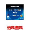 Panasonic LM-BR25MDH5 Blu-ray ディスク 25GB 1層 追記型 6倍速 ワイドプリンタブル 5枚 パナソニック ブルーレイディスク...