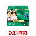 《送料無料》FUJIFILM WPL400PRM フジフィルム インクジェット ペーパープリンター用紙 厚手 Lサイズ 400枚入 【SK01160】